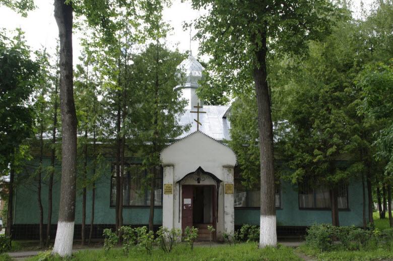 церковь Царевича Алексея