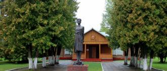 Музей Зои Космодемьянской