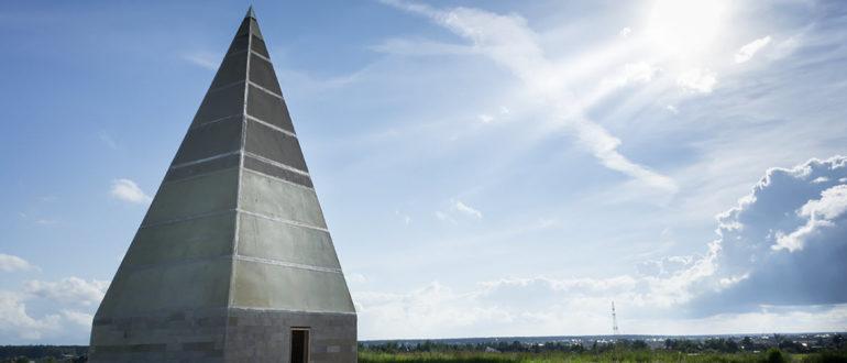 Пирамида Голода на Новорижском шоссе