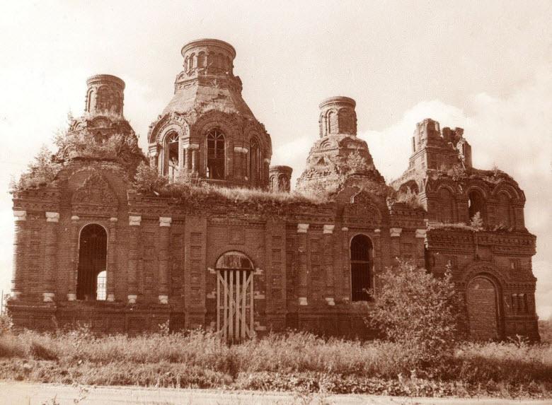 старые фото Крестовоздвиженского храма