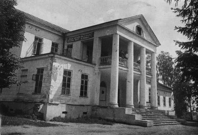 старые фото усадьбы Губайлово-Знаменское