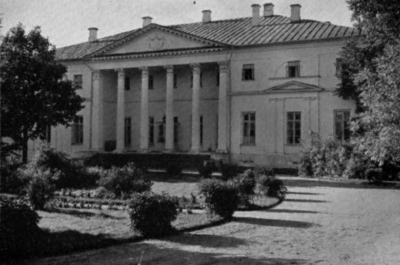 старое фото усадьбы Петрово-Дальнее