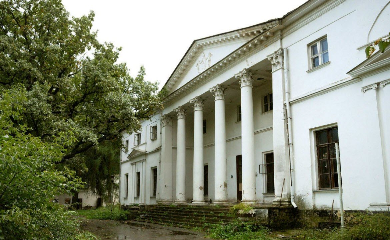 Усадьба Петрово-Дальнее